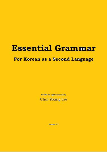 Essential Grammar for Korean as a Second Language