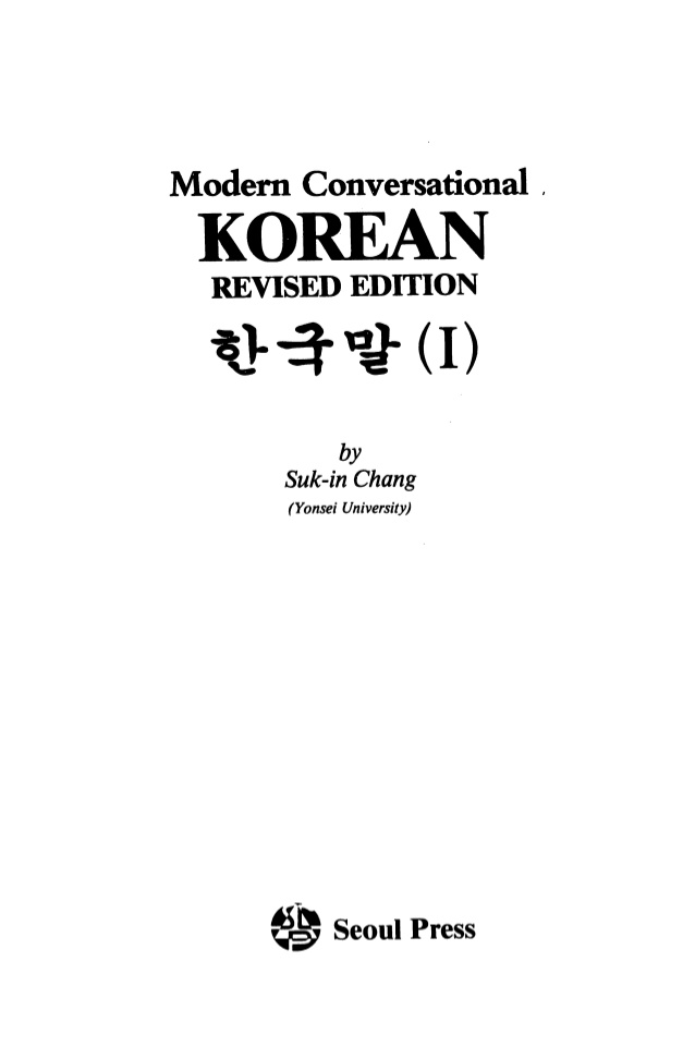 Modern Conversational Korean (Revised Edition)